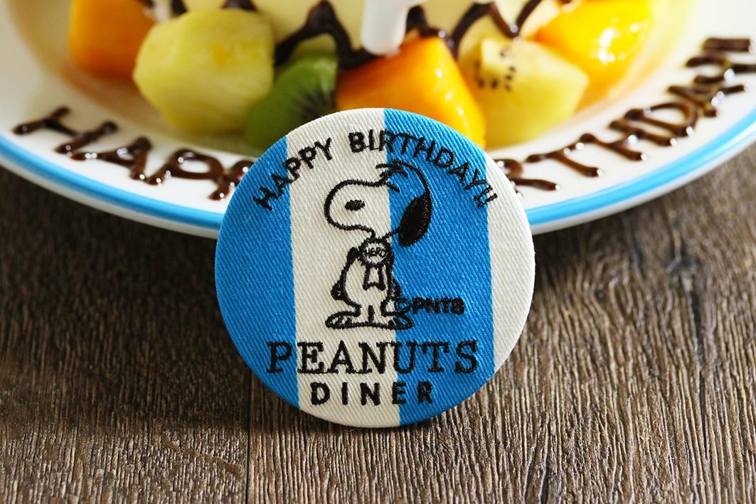 PEANUTS DINER 横浜 オリジナル 刺繍バッジ