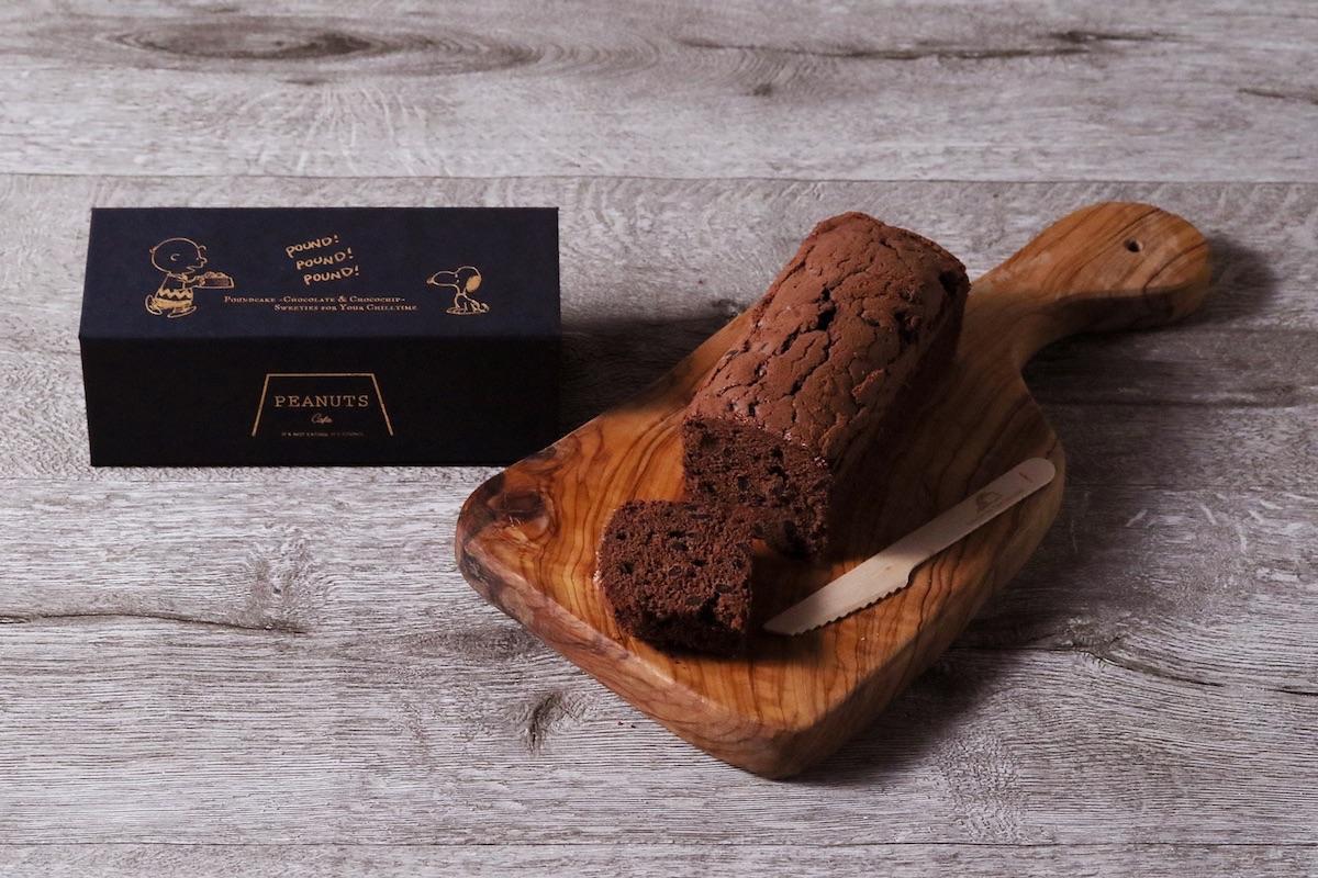 PEANUTS Cafe パウンドケーキ(チョコレート&チョコチップ)