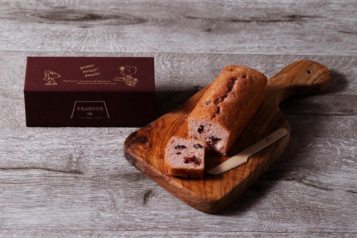 PEANUTS Cafe パウンドケーキ(クランベリー&フランボワーズ)