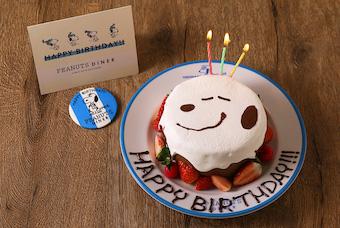 スヌーピーと一緒に誕生日をお祝いしよう!バースデーケーキに、新デザインが登場!!