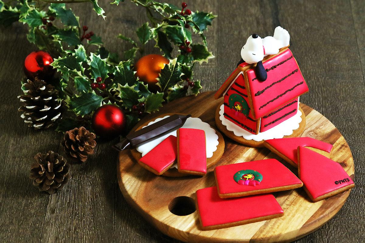 クリスマスにスヌーピーのヘクセンハウスを作ろう!「PEANUTS Cafe 中目黒」、「PEANUTS DINER 横浜」でワークショップ開催!