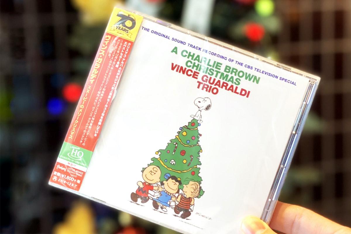 ジャズの名盤『スヌーピーのメリークリスマス』と「PEANUTS Cafe」がコラボレーション!