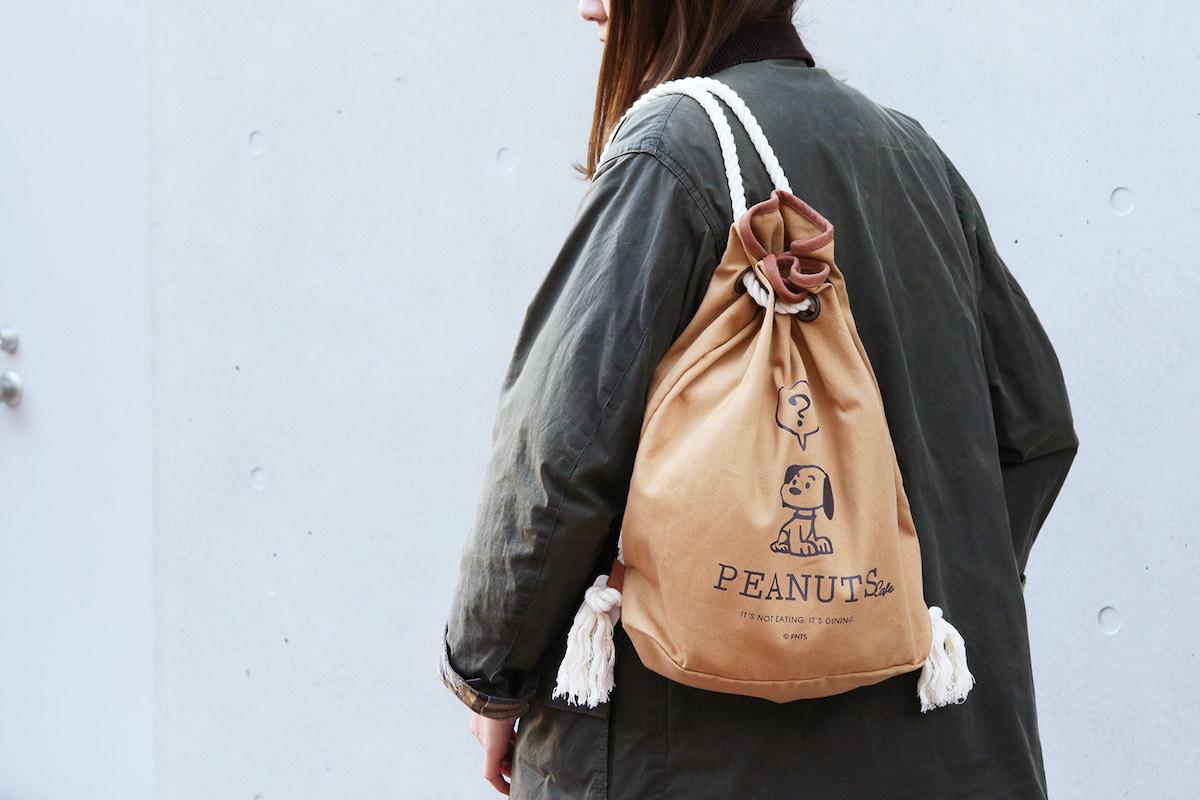 今しか買えないスヌーピーの新作限定バッグ付き<2021 LUCKY BAG>が1/2より登場!