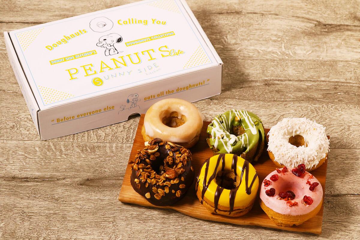 わたしの1日をしあわせにする、すこやかな食の時間を。ピーナッツ カフェの新業態「PEANUTS Cafe SUNNY SIDE kitchen」が原宿に2021年8月1日オープン!